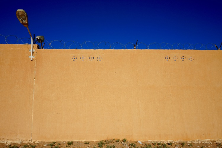 Detalle del muro de Protocolo